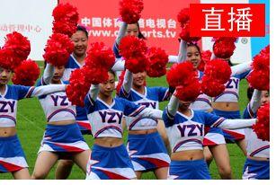 直播2015年北京校园足球五人制比赛