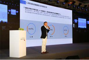 2017国际马产业青岛峰会开幕 业界精英共商马业未来发展