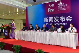 2017国际泳联年度颁奖盛典落户三亚 海南倾力打造中国体育旅游示范区